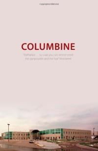 Columbine - Copy